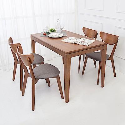 Bernice-哈泰4尺實木餐桌椅組(一桌四椅)-120x75x78cm