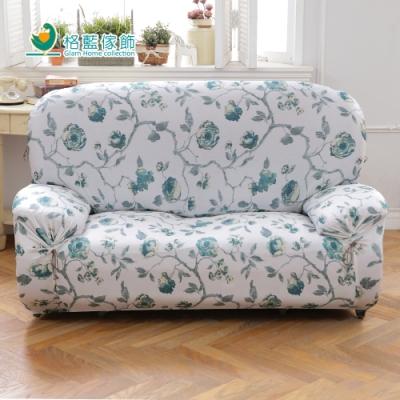 【格藍傢飾】典藏花藝綿柔彈性沙發套2人座-藍