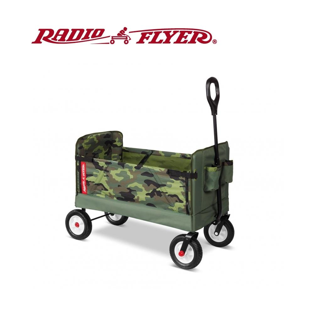 RadioFlyer 迷彩先鋒三合一全地形折疊拖車 #3975Z型