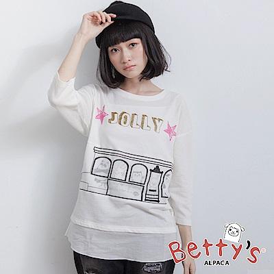 betty's貝蒂思 圓領動物搭巴士上衣(白色)