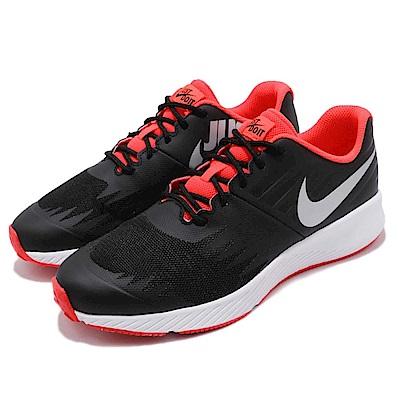 Nike Star Runner JDI 女鞋
