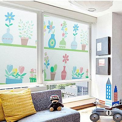半島良品 無膠玻璃靜電貼-七彩盆栽45x200cm