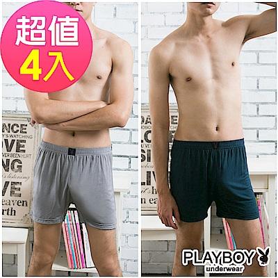 PLAYBOY 涼感莫代爾寬鬆四角褲(4件組)