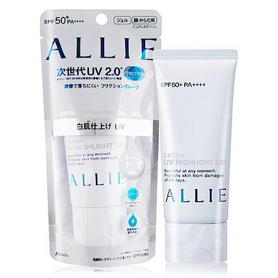 *Kanebo 佳麗寶 ALLIE EX UV 高效防曬亮白水凝乳SPF50   60g