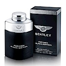 BENTLEY賓利 FOR MEN BLACK 無限誘惑男性淡香精 100ml