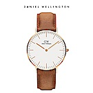 DW 手錶 官方旗艦店 36mm玫瑰金框 Classic 淺棕真皮皮革錶
