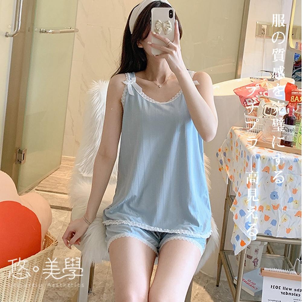 悠美學(居家)-日系精梳棉居家個性吊帶蝴蝶純色造型套裝-4色(M-2XL)
