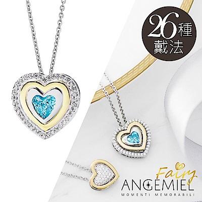 Angemiel 925純銀項鍊 Fairy精靈-浪漫奇緣 套組
