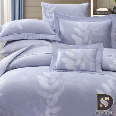 岱思夢   雙人  60支八件式天絲床罩組  洛薇亞
