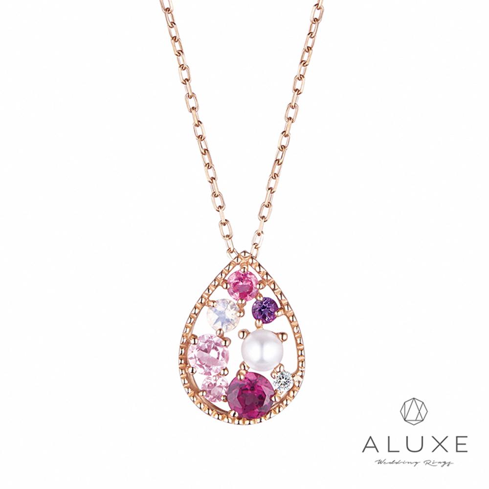 ALUXE亞立詩Shine系列 10K愛戀密語鑽石項鍊
