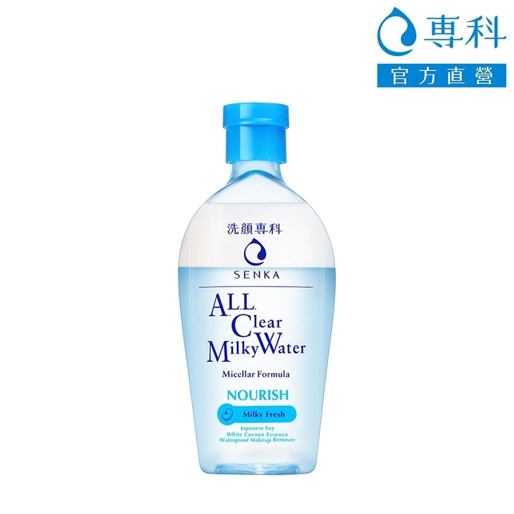 【洗顏專科】超微米雙層保濕卸妝水 230mL