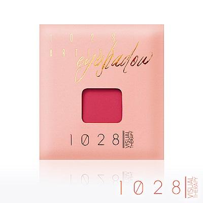 1028 自我組藝眼影 (任選色號)