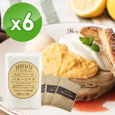九州鬆餅 經典牛奶鬆餅粉200g x6包+濾掛咖啡 x3包