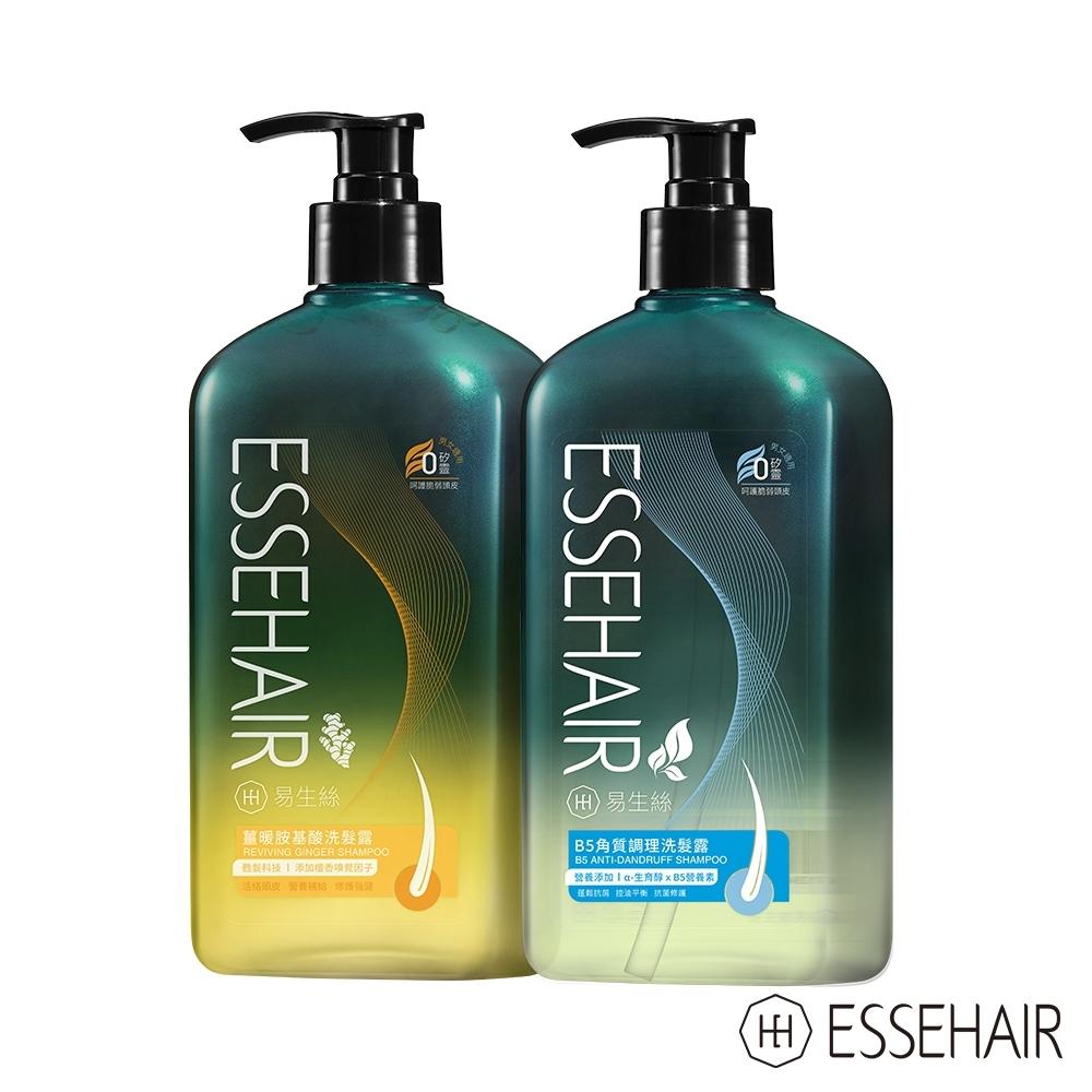 ESSEHAIR易生絲 B5角質調理洗髮露+薑暖胺基酸洗髮露