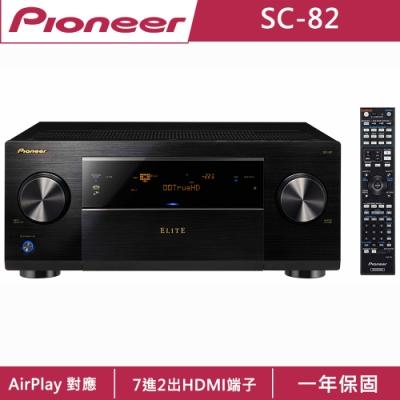 Pioneer先鋒 7.2聲道 AV環繞擴大機 SC-82