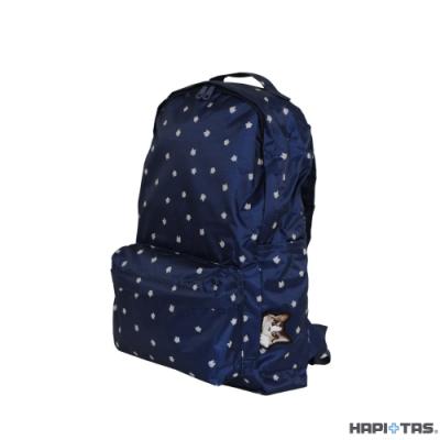 HAPI+TAS 日本原廠授權 可手提摺疊後背包 深藍躲貓貓 旅行袋 摺疊收納袋 購物袋