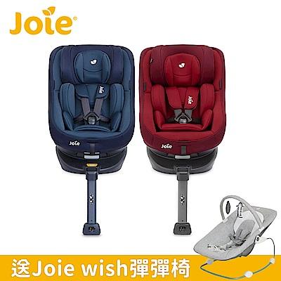 奇哥 Joie Spin360 isofix 0-4歲全方位汽座(2色選擇)