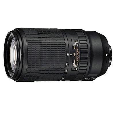 Nikon AF-P 70-300mm F/4.5-5.6 E ED VR  (公司貨)
