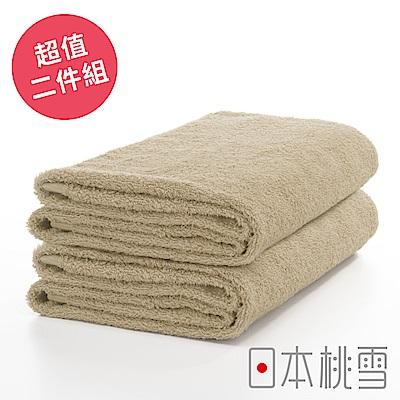 日本桃雪 今治飯店浴巾超值兩件組(米黃)