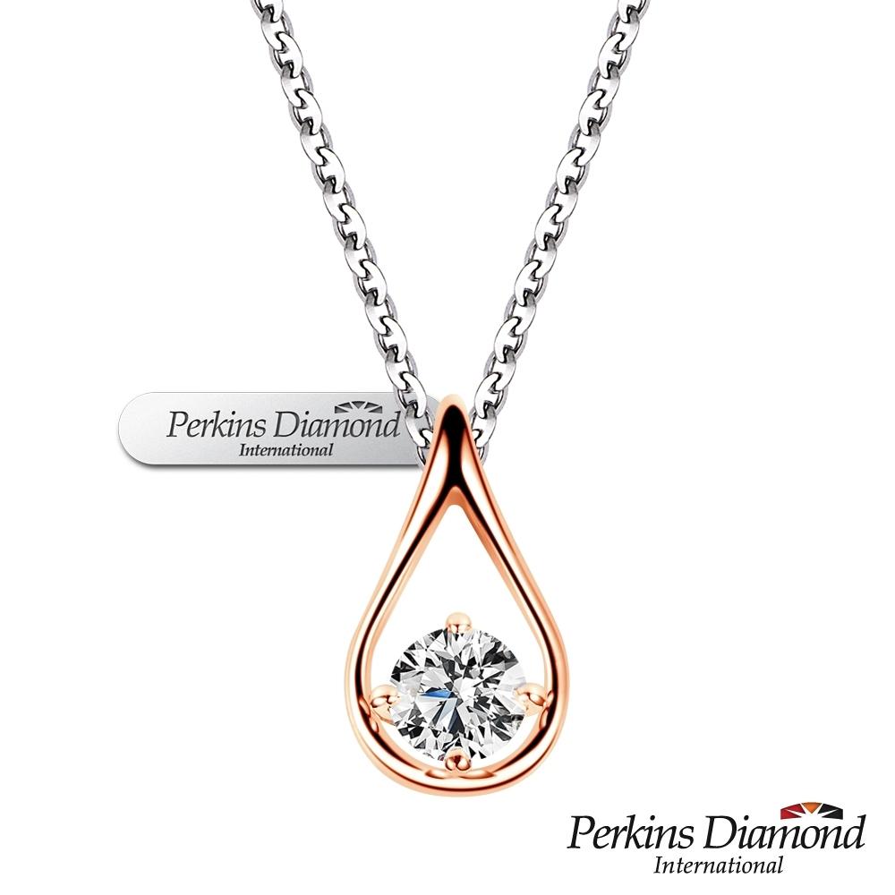 PERKINS 伯金仕 - GIA Drop玫瑰金系列 E/VVS2 0.30克拉鑽石項鍊