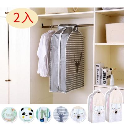 半島良品 (2入組)清新印花防塵防皺掛式衣物防塵罩(大小號任選共5款)