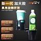 【OMyCar】新一代(加大款)車用旋轉杯架 水杯架 置物架 飲料架 手機架 product thumbnail 2