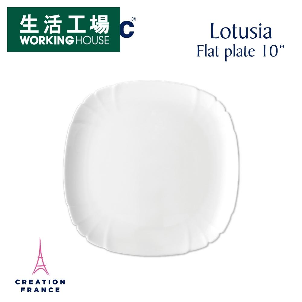 【生活工場】法國樂美雅露特莎平盤27cm
