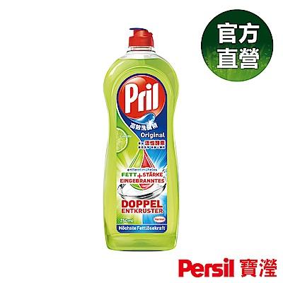 Persil 高效洗碗精 750ml
