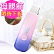 【MISIA 米熙亞】多功能深層淨化角質美顏儀(粉刺 戰痘機) product thumbnail 2