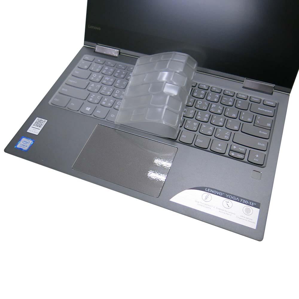 EZstick Lenovo YOGA 730 13 IKB 奈米銀抗菌 TPU 鍵盤膜