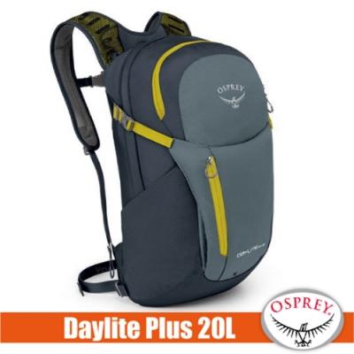 OSPREY 新款 Daylite Plus 20L 超輕多功能隨身背包__岩石灰 R