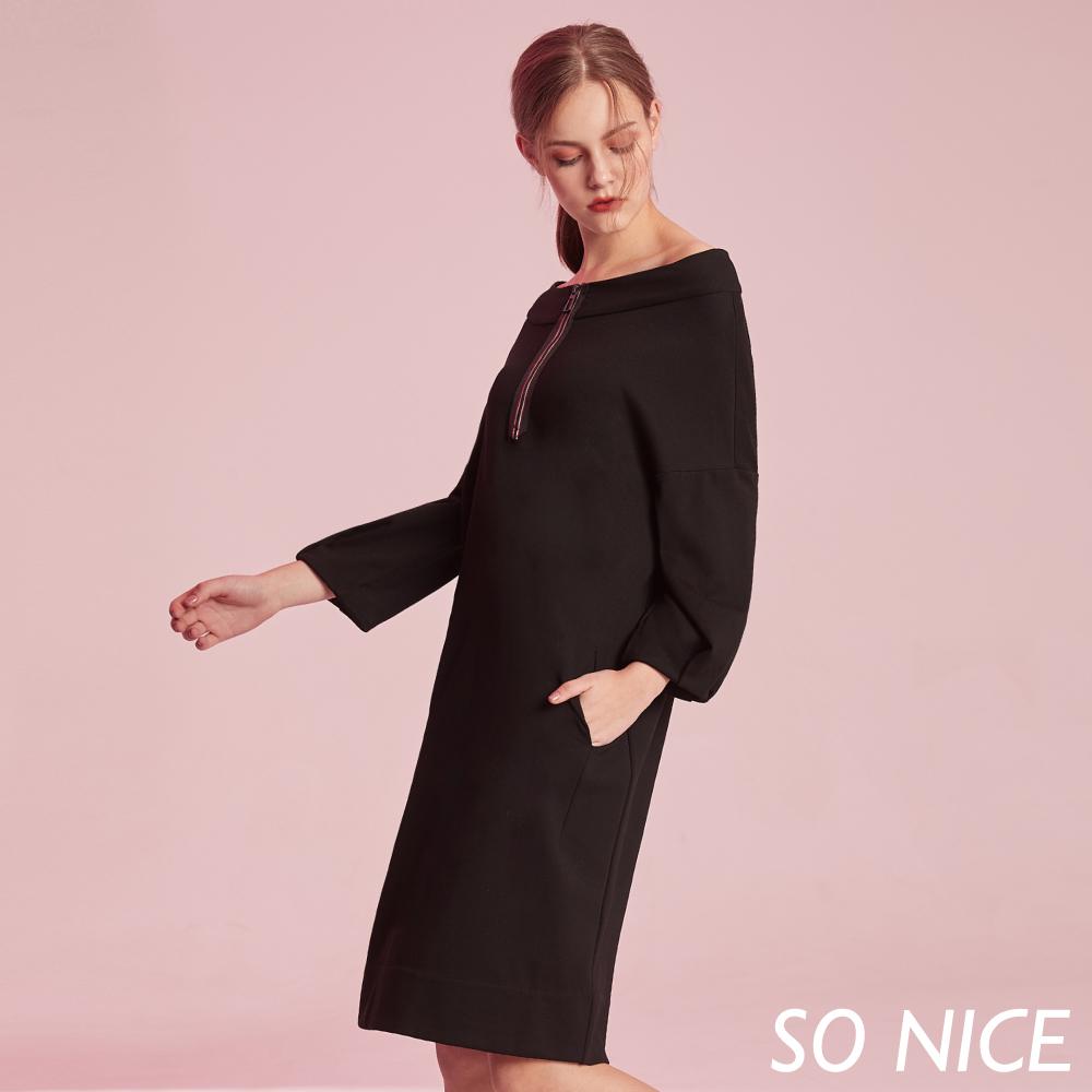 SO NICE率性撞色拉鍊一字領洋裝 @ Y!購物