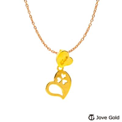 Jove Gold 漾金飾 沉醉愛情黃金墜子 送項鍊