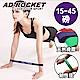 AD-ROCKET PRO FITNESS 橡膠彈力帶(紫色15-45磅)/拉力繩/阻力 product thumbnail 2