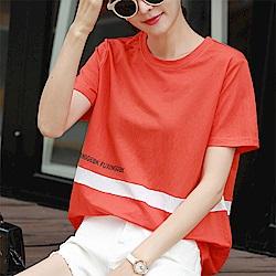 初色  純色英文字條紋短袖上衣-橘紅色-(M-2XL可選)