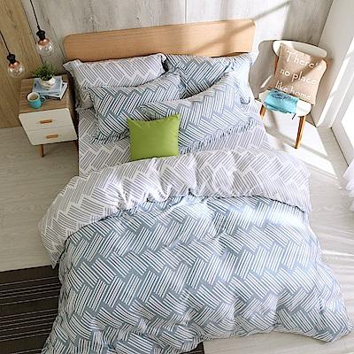 鴻宇 雙人加大床包薄被套組 天絲300織 米克諾斯 台灣製