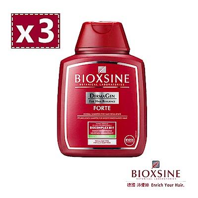 德國BIOXSINE 沛優絲 八倍強效密絲洗髮露三入 (300ml*3)