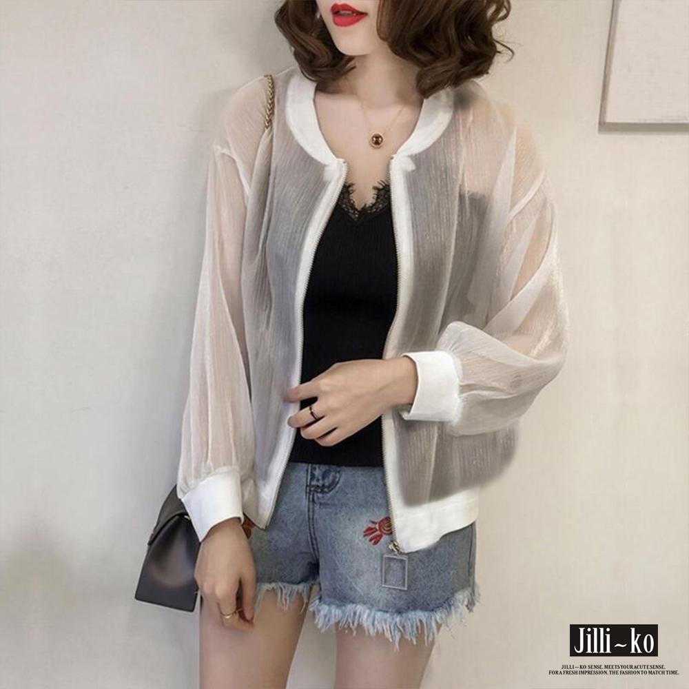JILLI-KO 歐根紗亮絲短款防曬衣- 黑/白 product image 1