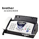Brother 兄弟牌普通紙傳真機 FAX-575 (電話 / 影印 / 傳真)