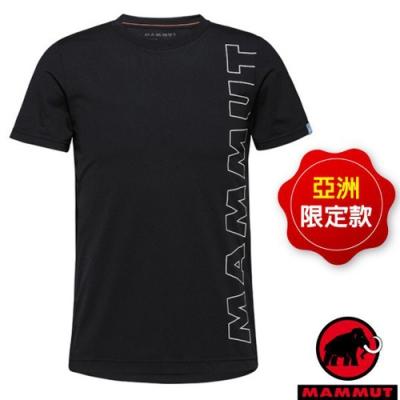 長毛象 男 QD Logo Print AF 吸濕快乾彈性圓領短袖排汗衣.T恤_黑 PRT4