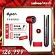 【美髮超值組】Dyson HD03 吹風機(全瑰麗紅禮盒組) + HS03 直捲髮造型器(桃色) product thumbnail 1