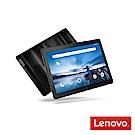Lenovo Tab P10 TB-X705F 10.1吋Android平板(極光黑)