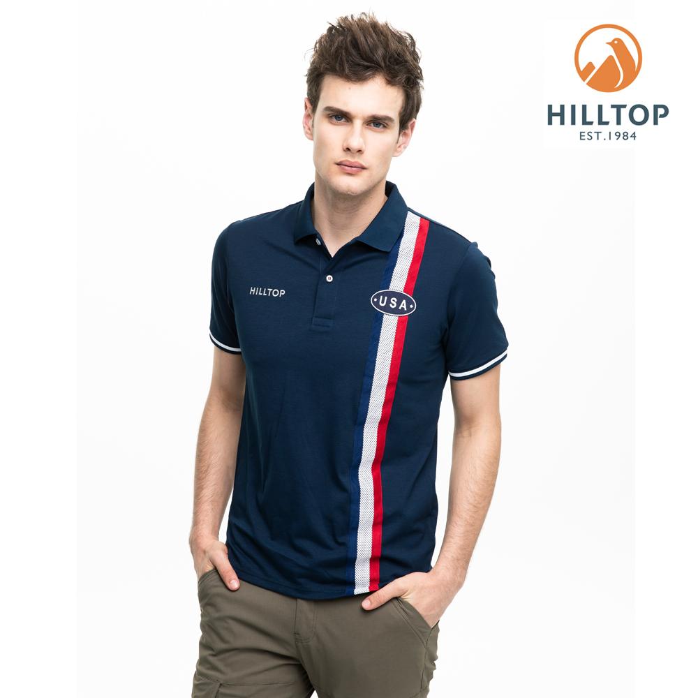 【hilltop山頂鳥】男款吸濕快乾抗菌彈性POLO衫S14MG3憂鬱藍