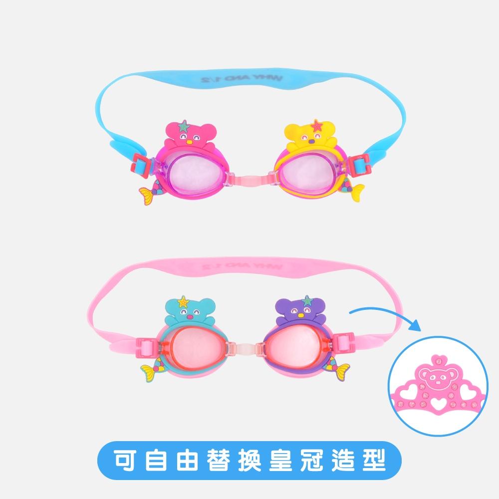 WHY AND 1/2 美人魚造型泳鏡-抗UV/防霧 多色可選