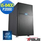 華碩B360平台[美編騎士]i5六核P2000繪圖SSD電玩機