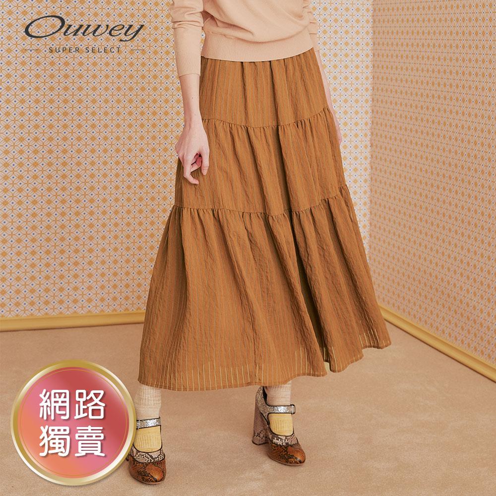 OUWEY歐薇 甜美條紋縷空蛋糕長裙(黑/可)