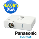 Panasonic XGA 4500流明 液晶投影機 PT-VX420T