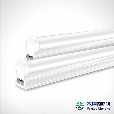 木林森T5 9W LED二尺層板燈-黃光