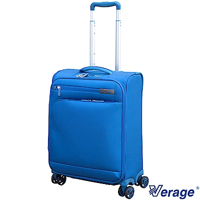 Verage ~維麗杰 20吋輕量經典系列登機箱 (藍)