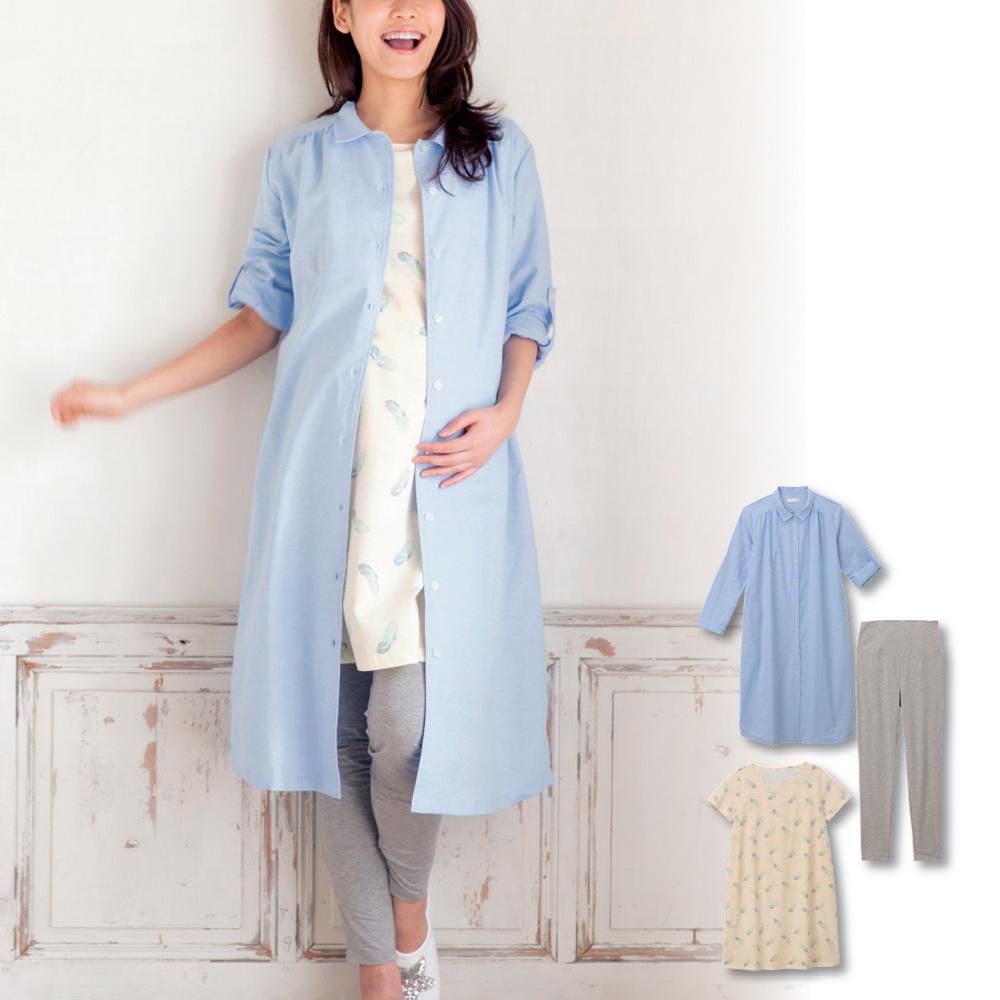 日本雜誌款-孕媽咪長版外衫三件套組(羽毛)
